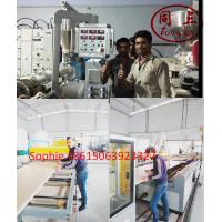 Buy cheap wood plastic PVC WPC hollow door panel making machine production line from wholesalers