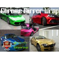 Buy cheap Chrome Mirror Car Wrapping Vinyl Film 3 layers - Chrome Purple from wholesalers