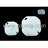 Buy cheap EMT Conduit Box Covers Industrial Blank Up Plate Thickness 1.2mm / 1.5mm / 1.6mm from wholesalers