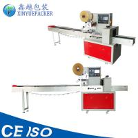Buy cheap Cookies / Biscuit Automatic Horizontal Packaging Machine , Chocolate Bar Packing Machine from wholesalers