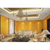 Buy cheap Resin Indoor / Outdoor 3D Wall Paneling Moisture proof 3D Wall Covering for Sofa Background product