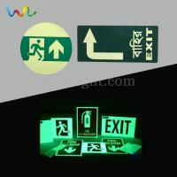 Buy cheap Glow in the dark exit signs and fire safety signs custom, PVC/PET/PMMA photoluminescent exit path markings from wholesalers
