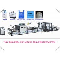 Buy cheap Stable Fully Automatic PP Bags Manufacturing Machinery 40 - 100pcs / Min from wholesalers