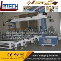 Buy cheap Waterproof Plastic PVC Wall Panel profile wrapping machine from LMTECH from wholesalers