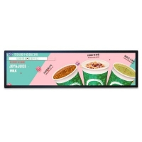 Buy cheap 37 Inch Large Bar Advertising Monitors LCD Digital Signage from wholesalers