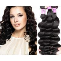 Buy cheap 100% Remy Hair Extensions Weave Indian Kinky Curly Black Hair Bundles from wholesalers