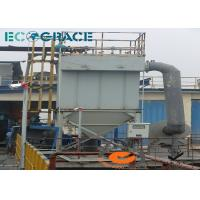 Buy cheap Dust Fume Collector Pulse Jet Bag Filter in Asphalt Plant / Cement Plant from wholesalers