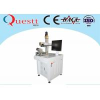 Buy cheap Jewelry Desktop Small Fiber Laser Marking Machine With Highly Precision from wholesalers