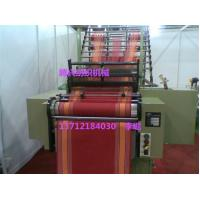 Buy cheap China elastic machine factory for sofa, chair, mattress,furniture,shoes,leather,garments from wholesalers