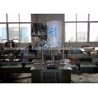 Buy cheap Normal Pressure Mineral Water Bottle Filling Machine 2.25KW Touch Screen Operation from wholesalers
