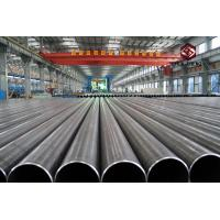 Buy cheap St52 DIN1629 34CrMo4 SAE JIS Hot Rolled Steel Tube / Thin Wall Seamless Steel Pipe from wholesalers