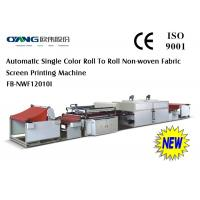 Buy cheap Fabric Non Woven Screen Printing Machine , Bags Label Printing Machinery from wholesalers