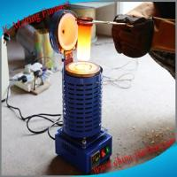 Buy cheap Electric small gold/copper/aluminum melting furnace from wholesalers