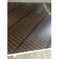 Buy cheap Full Hardwood Core Film Faced Shuttering Panel, Marine Formwork from wholesalers