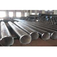 Buy cheap 3PE DIN3670 12 Inch API 5L Seamless Pipe , OD 20mm - 720 mm product