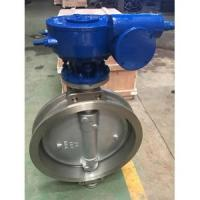 Buy cheap ASTM A351 CF8 Triple Eccentric Wafer Butterfly Valves, CL150 from wholesalers