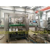 Buy cheap Automatic Alcoholic Beverage Filling Machine Juice / Drink Water Bottling Machine product
