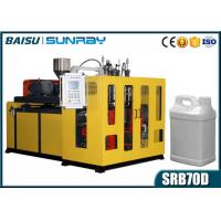 Buy cheap 30.5KW Plastic Blow Moulding Machine , 4l 5l Lubricant Oil Jerrycan Double from wholesalers