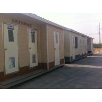 Prefab Shipping Container Home S Quality Prefab Shipping Container Home S For Sale