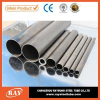 Buy cheap The price of DIN2391 30CrMo high precision steel pipe/tube from wholesalers