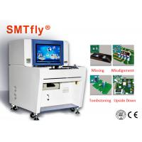 Buy cheap 700mm/S Speed Automated Optical Inspection Systems , SMT Inspection Machine Horizontal from wholesalers