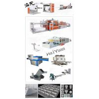 Buy cheap foam polystyrene bento box production line from wholesalers