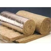 Buy cheap Sound absorption rockwool fireproof insulation building material from wholesalers