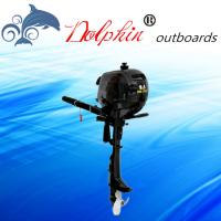 Buy cheap outboard motor from wholesalers