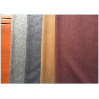 Buy cheap 26% Wool Soft Melton Wool Fabric ODM  For Durable Womens Wool Winter Coats from wholesalers