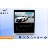 Buy cheap Black / Silver Customized Multimedia Touch Screen Advertising Display 65 Inch Full HD 1920*1080 from wholesalers