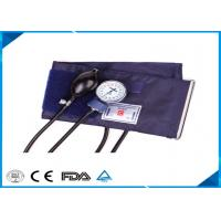 Buy cheap BM-1107 Aneroid sphygmomanometer good quality home and hospital use best seller from wholesalers