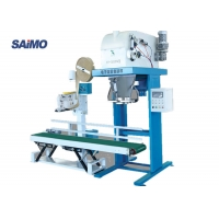 Buy cheap Weighing Compound Fertilizer Pellet Bagging Machine from wholesalers