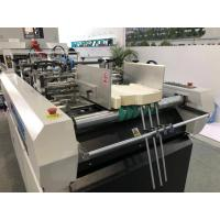Buy cheap Multi Function Packaging Box Manufacturing Machine Rational Structure from wholesalers