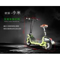 Buy cheap 350W Lithium Battery Seated Electric Scooter For Seniors / Teenager from wholesalers