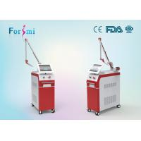 Buy cheap Best quality q laser tattoo removal yag laser 1000w from tattoo removal equipment manufact from wholesalers
