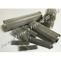 Buy cheap Microporous Filter Center Tube Perforated Metal Sheet Spiral Perforated Tube / Pipe from wholesalers
