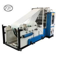 Buy cheap TF-FTM Edge-embossment full automatic machine facial tissue paper Embossed facial tissue paper manufacturing machine from wholesalers