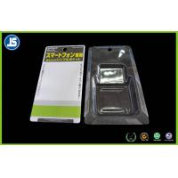 Buy cheap Jewelry Slide Blister Packaging With Pantone Blister Card For Electronic product