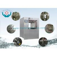 Buy cheap Safety Interlock Medical Sterilizer Autoclave With Automatic Leak Test from wholesalers