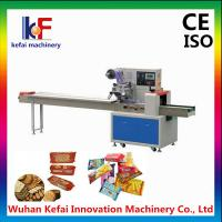 Buy cheap Horizontal flow chocolate cake biscuit packing equipment pillow pack automatic sachet packaging from wholesalers