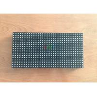 Buy cheap DIP570 LED Backlight Module Asynchronous 7500 cd / sqm Brightness from wholesalers