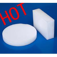 Buy cheap PP sheet/ PP cutting board from wholesalers