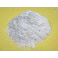 Buy cheap High Whiteness Light/Precipitated Calcium Carbonate from wholesalers