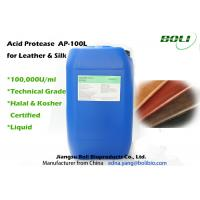 Buy cheap Liquid Proteolytic Enzymes Acid Protease Technical Grade For Leather Processing from wholesalers