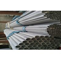 Buy cheap Small Bore Stainless Steel Elliptical Tube JIS G3448 SUS201/ SUS304 / SUS309 / SUS316 from wholesalers