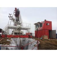 Buy cheap Rods feeding Slanted Workover Drill Rig RX250 used for the construction of horizontal, directional and vertical wells from wholesalers