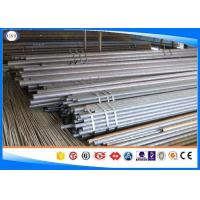 Buy cheap Precision Steel Tube Cold Drawn Steel Tube ST45 for Mechanical Parts In Machinery Equipment from wholesalers