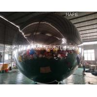 Buy cheap PVC Waterproof 4m Flying Mirror Helium Balloon Lights 2000W 12 Pull Point from wholesalers