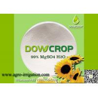Buy cheap DOWCROP HIGH QUALITY 100% WATER SOLUBLE MONO SULPHATE MAGNESIUM 99% WHITE POWDER MICRO NUTRIENTS FERTILIZER from wholesalers