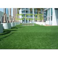 Luxury Outdoor Artificial Grass Garden Hard - Wearing And Fade - Resistant